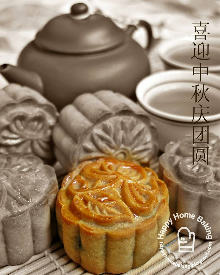 Traditional Mooncake: Mooncake Festivals, Mid Autumn, Traditional Mooncake, Chine Moon Cakes Recipes, Mooncake Recipes, Chinese Moon Cakes, Chinese Teas, Baking Mooncake, Chine Moon Festivals