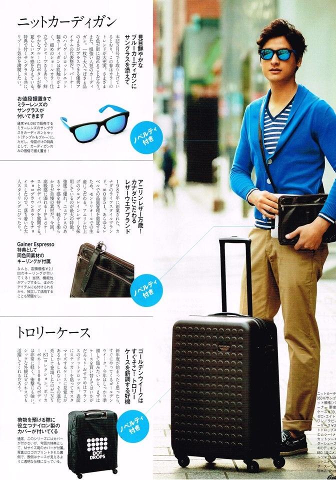 #m0851 #GainerMagazine #2013 #Japan #itech