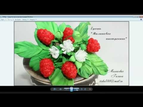 13.05 Летние фантазии Мирсанова Елена - YouTube