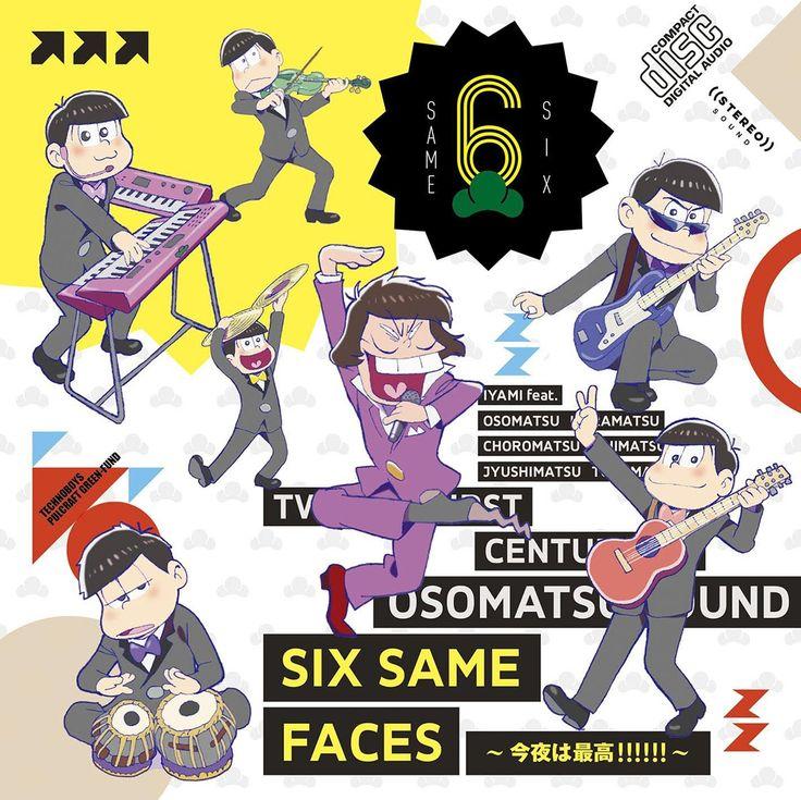SIX-SAME-FACES-~今夜は最高-~