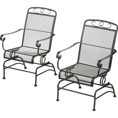 Steel Mesh Spring Rocking Chairs Set Of 2 Mosaic Http Www