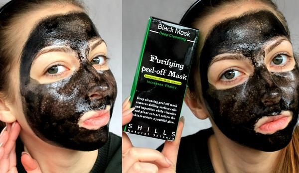 Deep Cleansing Black Mask - does this really work?? And is it better than boscia's black mask?
