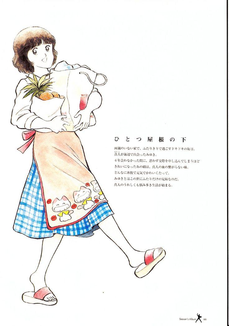 あだち充mitsuru_adachi