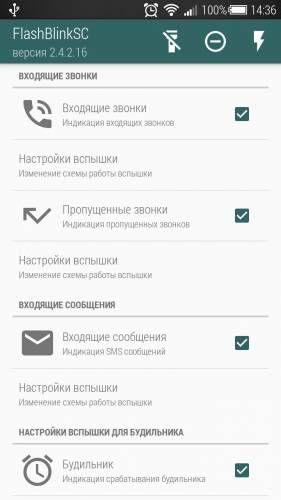 Toto-school.ru Съёмка со вспышкой