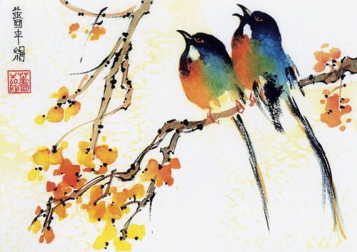 Simple chinese watercolor paintings by rhoda seiden for Japanese watercolor paintings