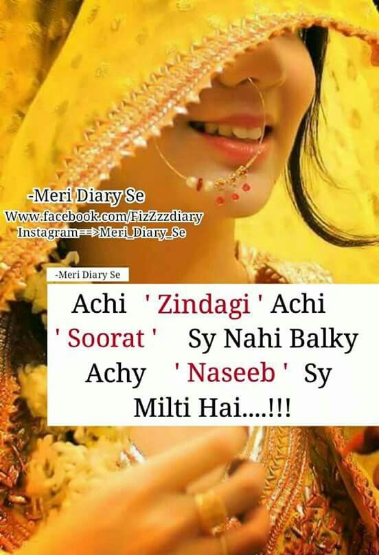 girly quotes true quotes ki awesome poetry happy forward i m feeling