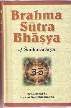 Brahma Sutras – commentary by Adi Shankara