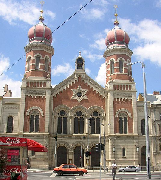 The Old New Synagogue In Josefov Prague L Chaim