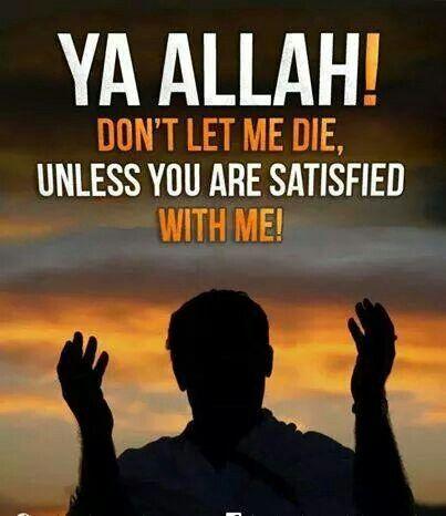 Ameen ❤ #Dua #Islam #Allah(s.w.t )