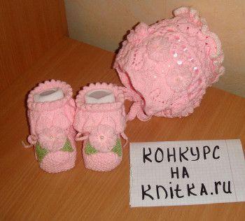 """Шапочка и пинеточки """" Нежное облачко"""". Вязание спицами."""