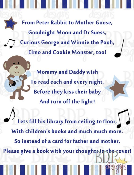 monkey love poem Does your child like to pretend they are a little monkey or maybe they love curious george you can celebrate and go wild with our monkey party ideas our guide includes party ideas for monkey invitations on the back draw a picture of a monkey with the following poem and party.