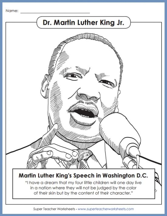 remember martin luther king jr with themed activities including math exercises and reading. Black Bedroom Furniture Sets. Home Design Ideas