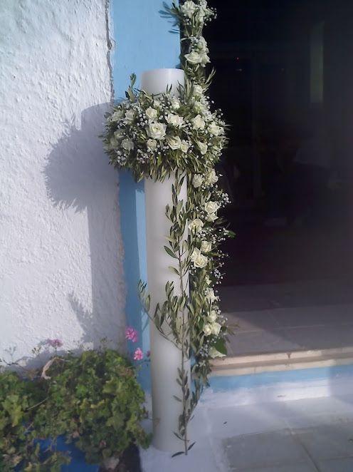 Φωτογραφία σε γάμος με ελιές και λευκά τριαντάφυλλα  flowers Papadakis est 1989   weddings events decorations   διακοσμήσεις γάμων δεξιώσεων  info@flowers4u.gr  www.flowers4u.gr  Ζησιμοπουλου  91 Π.Φαληρο  Τ 2109426971   οργάνωση επιμέλεια Dimitris Papadakis