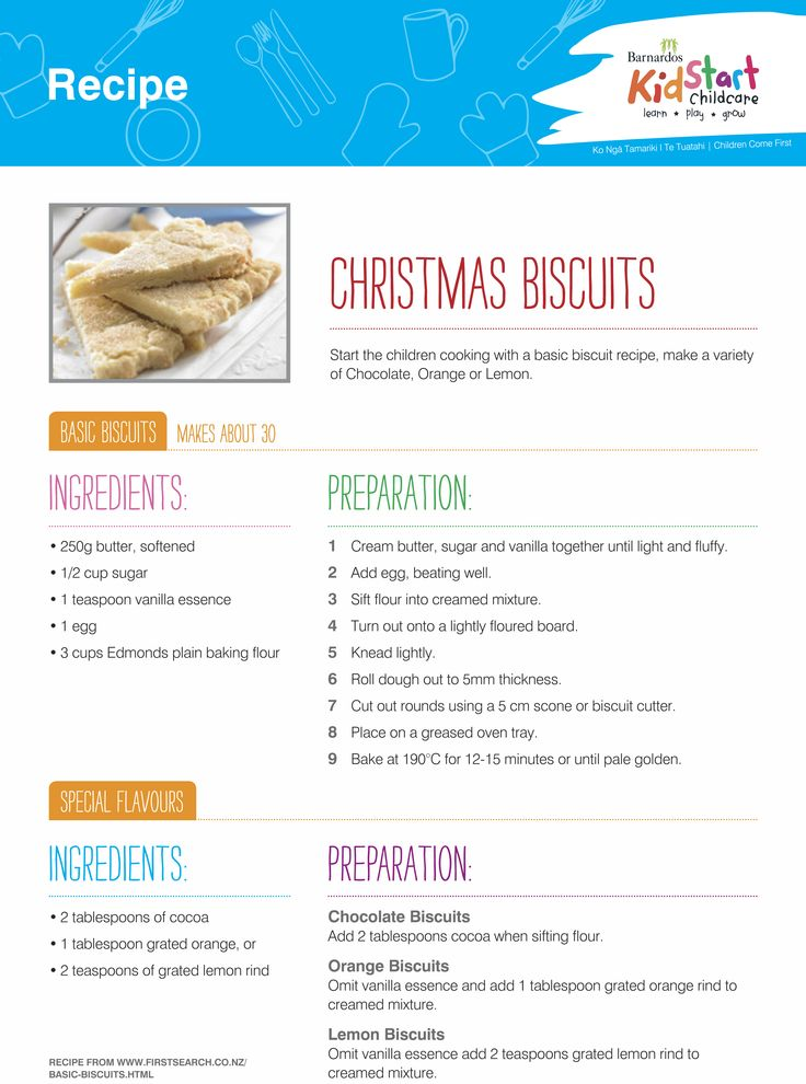 Christmas Biscuits - Start the children cooking with a basic biscuit recipe like this one. You can also make different flavours using chocolate, orange or lemon.
