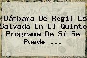 http://tecnoautos.com/wp-content/uploads/imagenes/tendencias/thumbs/barbara-de-regil-es-salvada-en-el-quinto-programa-de-si-se-puede.jpg Barbara De Regil. Bárbara de Regil es salvada en el quinto programa de Sí Se Puede ..., Enlaces, Imágenes, Videos y Tweets - http://tecnoautos.com/actualidad/barbara-de-regil-barbara-de-regil-es-salvada-en-el-quinto-programa-de-si-se-puede/