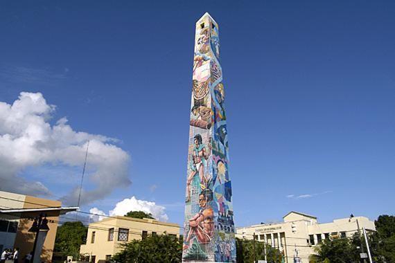La Romana : Obélisque à La Romana - République dominicaine