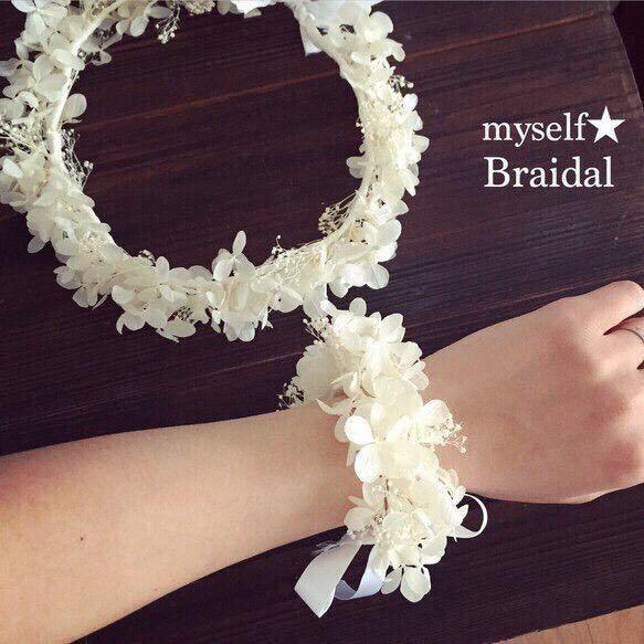 Braidal whiteプリザーブドリスレット♡
