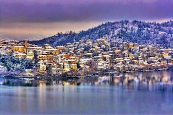 Kastoria...Greece