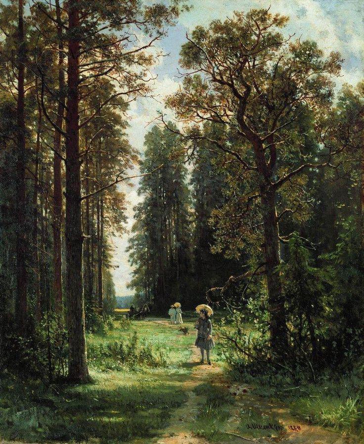 Иван Шишкин - Дорожка в лесу