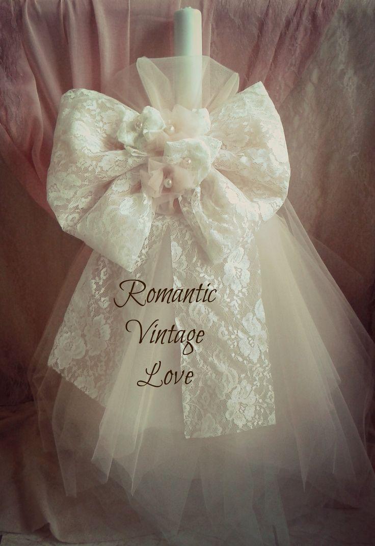 Romantic Vintage Baptism