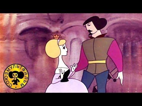 Мультики: Капризная принцесса - YouTube