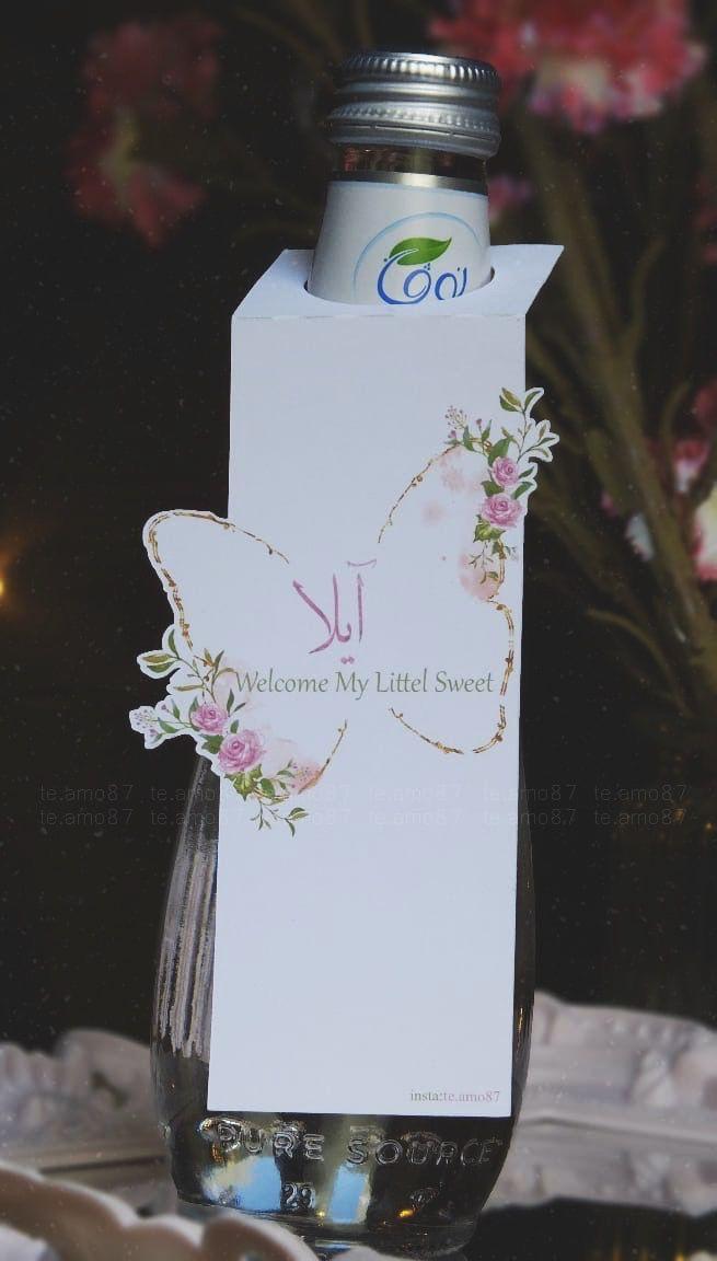 تعليقه مويه Baby Shower Balloons Decorations Boy Floral Doodle Gifts For Wedding Party