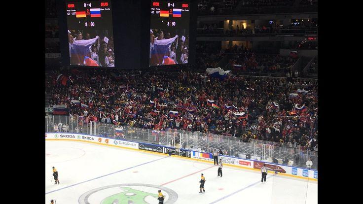 Болельщики Сборной России по хоккею радуются Победе над Германией (3:6) ЧМ-2017 8 мая «LANXESS arena» Кельн (Германия)