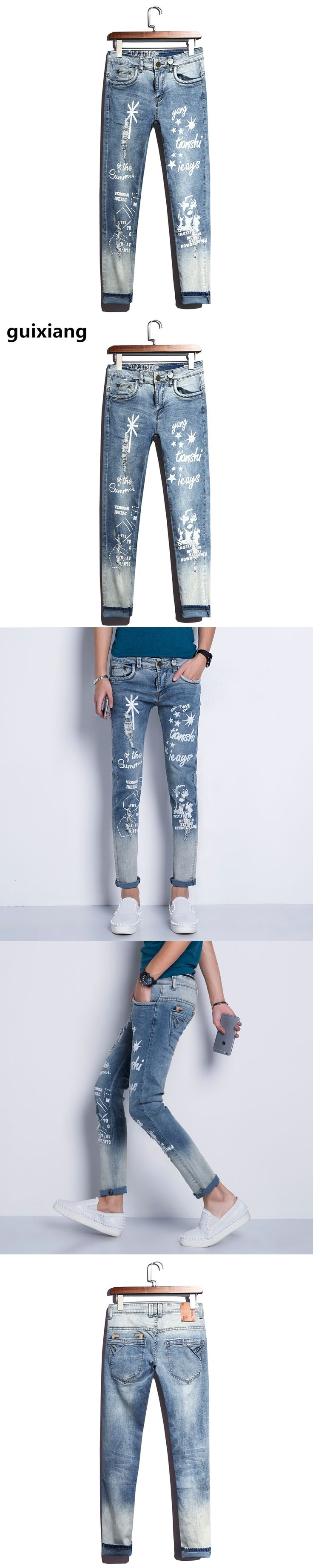 Men's jeans men leisure printed jeans men's high quality classic broken hole design jeans men Free shipping