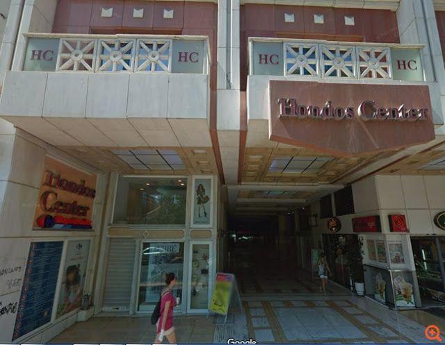 """Πιερία: Πτώχευσε η """"Hondos Center Πολυκαταστήματα"""""""