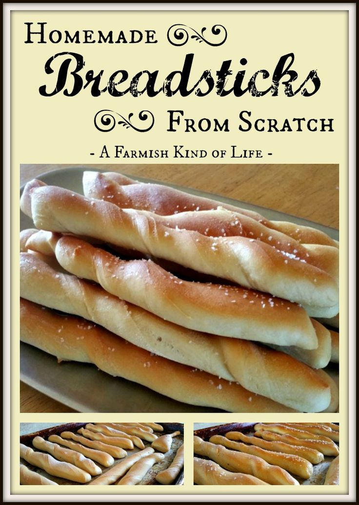 A quick and easy recipe for homemade breadsticks that pairs nicely with soup, salad or pasta. They also work great as a treat right from the oven. ;)