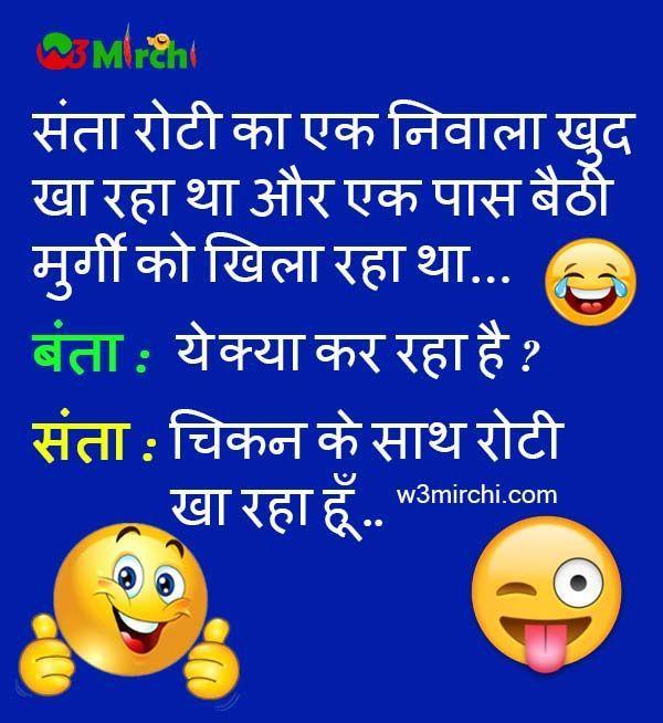 be8bdaed93e348913cf1f336fa71c6b8--santa-banta-jokes-jokes-in-hindi.jpg (600×654)