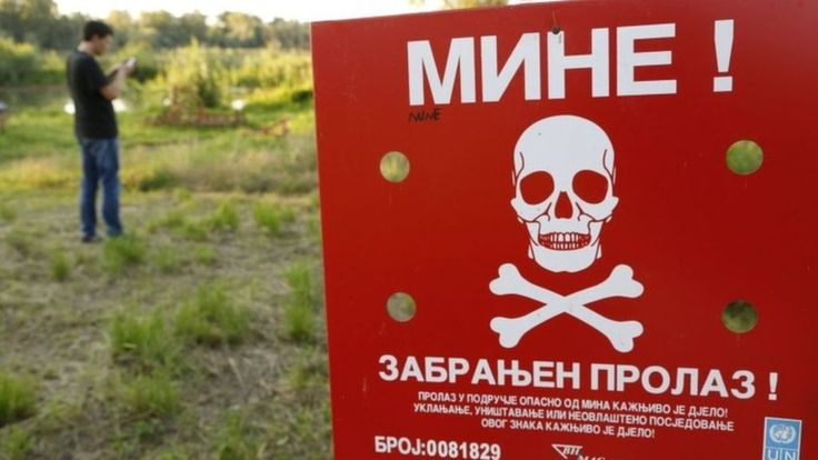 Players of the hugely popular mobile game Pokemon Go in Bosnia are warned to avoid areas where landmines lie unexploded from the war in the 1990s.