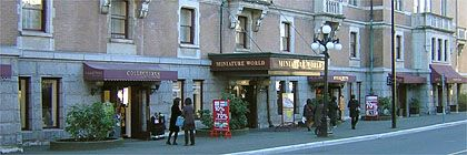 Miniature World, Victoria, Vancouver Island, BC, Canada. Next to the Empress