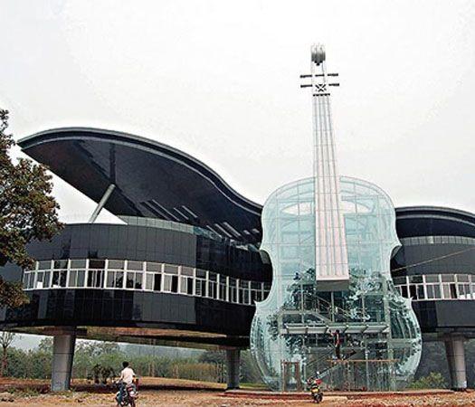 Mimarisi En İlginç ve En Tuhaf Binalar - Piyano Evi, Huainan, Çin