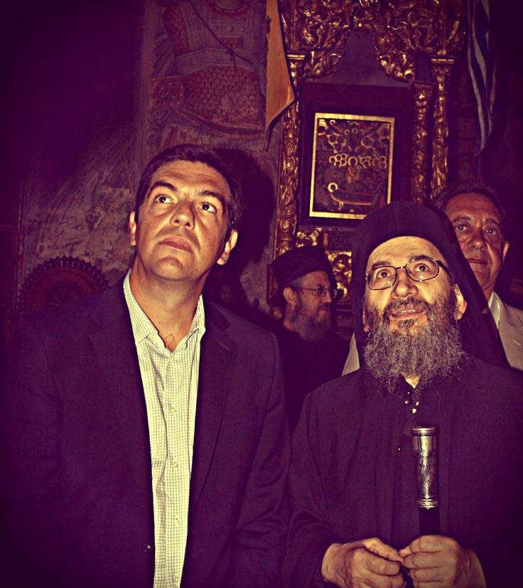 Ο Τσίπρας στο Άγιο όρος! Ε, και; | radicals.gr
