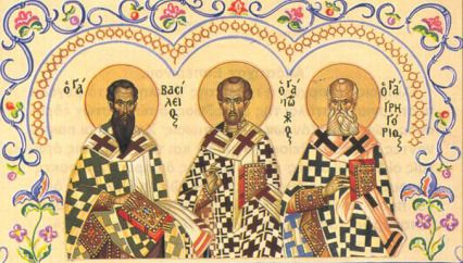 Το Μακεδονικό: Οι Τρείς Ιεράρχες, σύμβολα της εκκλησιαστικής κοιν...