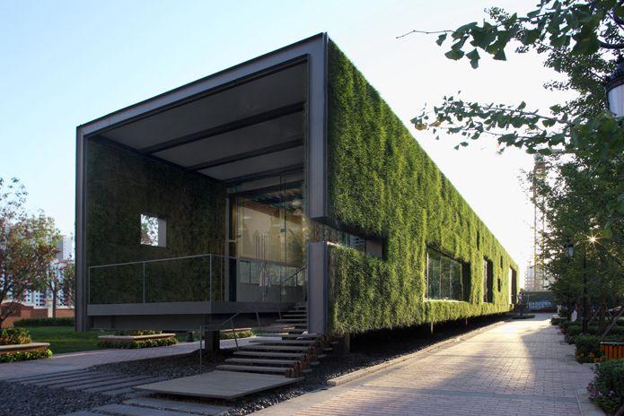 Groen gebouw/showroom 2