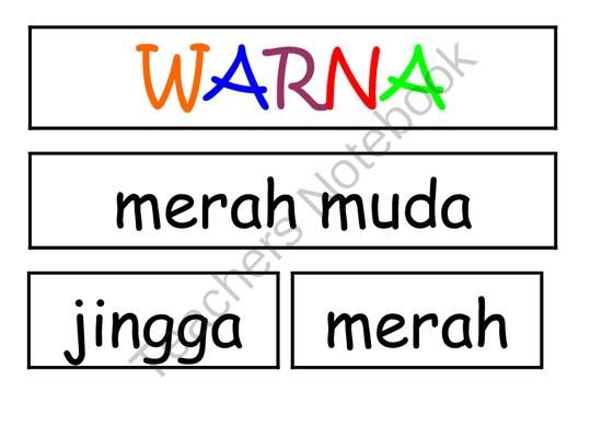 WARNA interactive chart template ~ bahasa indonesia Indonesian (colour chart) from Miss Simplicity's Store on TeachersNotebook.com (10 pages)  - Use this template to create an easy to use, but essential, interactive colour chart to use when teaching young students colour words in Indonesian.