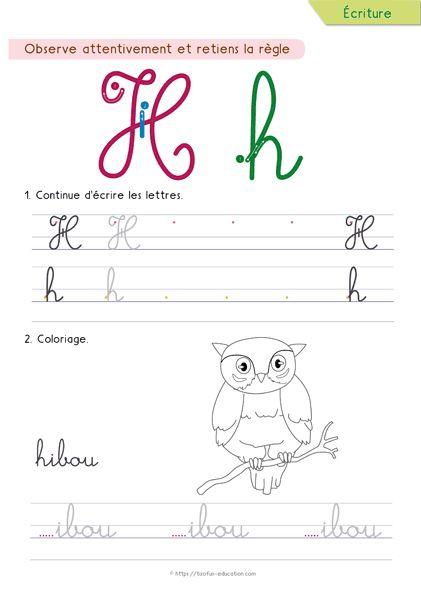8 배우기 -에 - 쓰기 - 더 - 필기체 문자-H