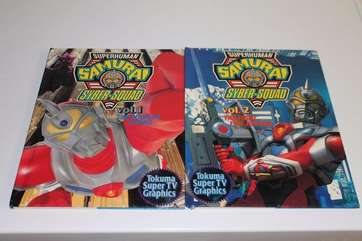 Superhuman Samurai Syber Squad Vol. 1 & 2 by Dic (1994, Hardcover)