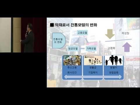 일본경제를 알면 한국 미래가 보인다