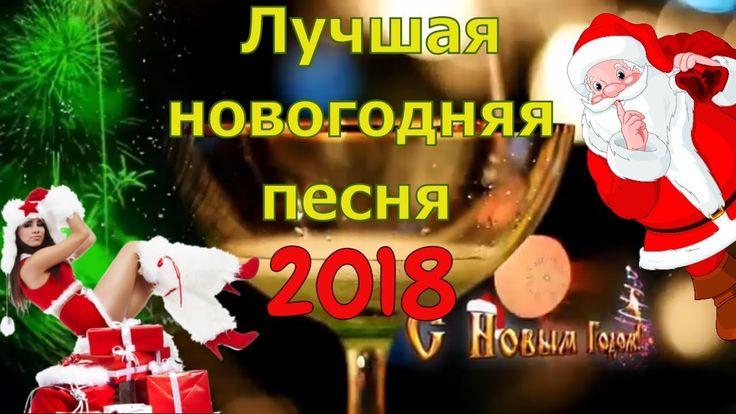 Песня открытка с новым годом, маме технике квиллинга
