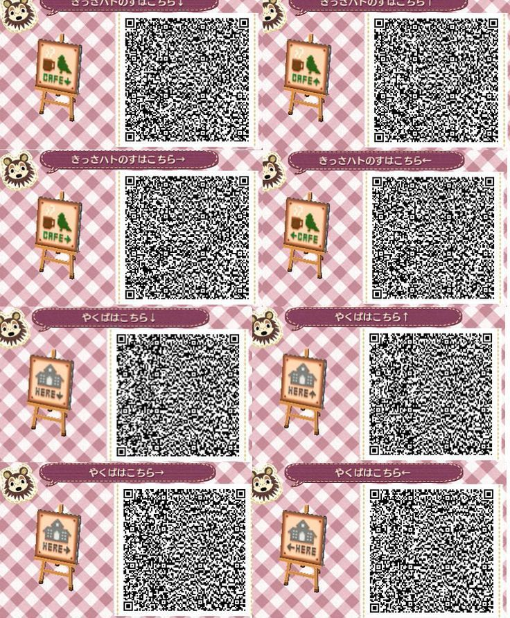 Image Result For Acnl Town Flag Qr Code Animal Crossing Coole