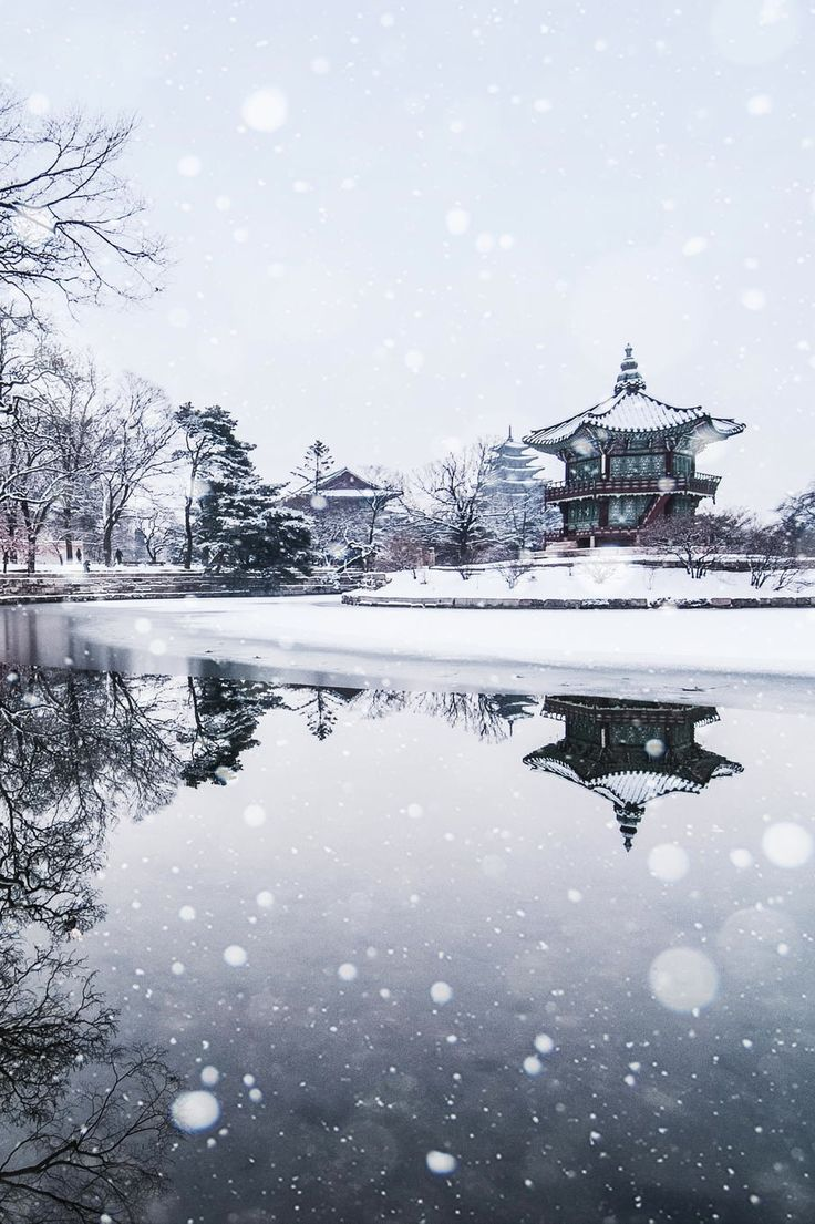 South Korea Gyeongbokgung Palace Hyangwonjeong ,
