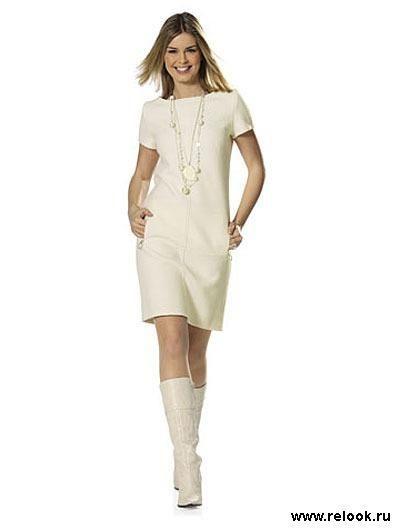 Белое платье труба
