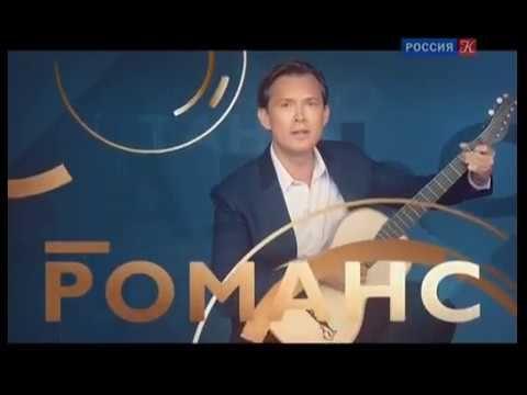 Концерт Олега Погудина. Вальс. Танго. Романс