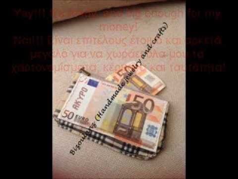 Money wallet tutorial, diy, made out of recycled materials, πορτοφόλι χειροποίητο