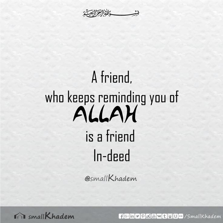 Islamic Quotes For Friendship: 14 Best Islamic Quotes Images On Pinterest