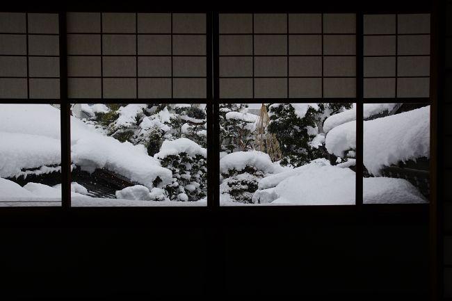Yukimi Shoji (Snow window)
