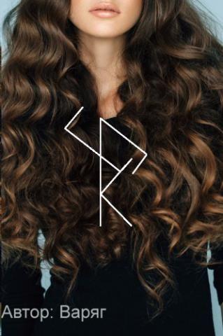 Для роста волос (без Беркано)